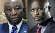 Liberia Vice President Joseph Nyumah Boakai (L) and former football player George Weah are vying for the presidency following Tuesday's run-off vote.  By Zoom DOSSO, JOEL SAGET (AFP)