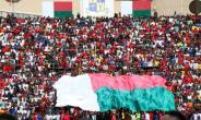 Malagasy supporters cheer during the Africa Cup of Nations 2019 qualifier Madagascar v Senegal match on September 9 in Antananarivo, Madagascar.  By Mamyrael (AFP/File)
