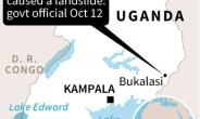 Map showing the town of Bukalasi in the Bududa district, Uganda, where at least 31 people have been found dead after heavy rains caused a landslide and a river burst its banks.  By  (AFP)