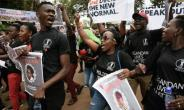 Marchers in Uganda wore T-shirts declaring