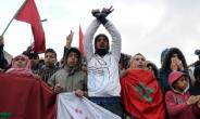 Moroccans defy a government ban and take part in a demonstration in the northeastern former mining town of Jerada demanding an