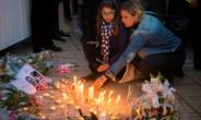 Moroccans lit candles and laid flowers in memory of murdered hikers Louisa Vesterager Jespersen and  Maren Ueland after their killing in December.  By FADEL SENNA (AFP)