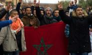Moroccans take part in a demonstration holding their national flag in the northeastern former mining town of Jerada demanding an