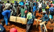 Mourning: Victims of the disaster were given a joint burial on Monday at the local cemetery, Chimanimani Heroes Acre.  By Zinyange AUNTONY (AFP)