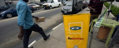 MTN is Africa's leading mobile operator.  By PIUS UTOMI EKPEI (AFP/File)