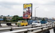 'Mummy. Teacher. Taste Master.' An ad campaign for stock cubes has triggered debate about the role of women in Nigeria.  By - (AFP)