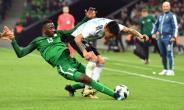 Nigeria will face off in Group D against Argentina, whom they played in a friendly in November 2017.  By Mladen ANTONOV (AFP/File)