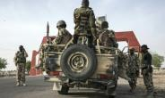 Nigerian forces conducted an unauthorised search of the UN's main operating base in the town of Maiduguri in the country's northeast in the early hours Friday, the UN said.  By Stefan HEUNIS (AFP/File)