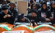 Of the 157 people who died in last week's Ethiopian Airlines crash, 17 of them were Ethiopians.  By Samuel HABTAB (AFP)