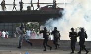 Police dispersed tear gas and arrested around a dozen demonstrators who were heading towards the rally in the economic centre Abidjan.  By SIA KAMBOU (AFP)