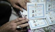 Polling station officials count ballots in the Egyptian capital Cairo in March 2018.  By Mohamed el-Shahed (AFP/File)