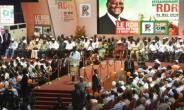 President Alassane Ouattara said the