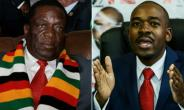 President Emmerson Mnangagwa, left, was credited with a slight overall majority in the first round of voting -- enough to avoid a runoff ballot. Opposition Nelson Chamisa, right, says the result was rigged.  By Ahmed OULD MOHAMED OULD ELHADJ, Jekesai NJIKIZANA (AFP/File)
