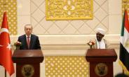 President of Turkey Recep Tayyip Erdogan (L) and President of Sudan Omar al-Bashir address a press conference in Khartoum in December 2017 -- Erdogan's visit was the first by a Turkish president.  By Yasin BULBUL (TURKISH PRESIDENTIAL PRESS SERVICE/AFP)