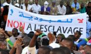 Remnants of traditional slavery have become a major issue in Mauritania, an impoverished, deeply conservative and predominantly Muslim state. At this protest last year, the banner read