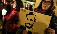 Rights activists hold up pictures of Giulio Regeni, an Italian student who was murdered in Egypt, at a protest in Rome on January 25, 2017.  By Andreas SOLARO (AFP/File)