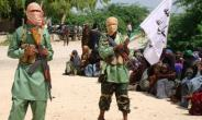 Since 2007, Al-Shabaab, an Al-Qaeda linked group, has been fighting to overthrow the internationally backed government in Somalia.  By MUSTAFA ABDI (AFP/File)