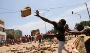 Since August, Togo's opposition has organised regular protests against demanding the departure of embattled President Faure Gnassingbe, whose family has ruled this west African nation for five decades.  By MATTEO FRASCHINI KOFFI (AFP/File)
