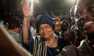 Sirleaf, Africa's first woman president, was in charge when the money disappeared.  By Yasuyoshi CHIBA (AFP/File)