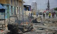 Somali tech entrepreneurs aim to send a message of hope and progress at a summit in battle-scarred Mogadishu, seen here after a bomb attack in July.  By Mohamed ABDIWAHAB (AFP)