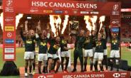 South Africa celebrate winning the sevens crown in Vancouver.  By Don MacKinnon (AFP)
