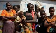 South Sudanese refugees at the Nyumanzi transit centre in Adjumani, Uganda in 2016.  By Isaac Kasamani (AFP/File)