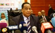 Sudanese Foreign Minister Ibrahim Ghandour said the latest round of talks on the Nile dam had failed.  By ASHRAF SHAZLY (AFP)