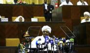 Sudanese President Omar al-Bashir delivers a speech to the members of the parliamentary body of the ruling National Congress Party on April 2, 2018 in the capital Khartoum.  By ASHRAF SHAZLY (AFP/File)