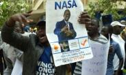 Supporters of opposition leader Raila Odinga were jubilant when Kenya's Supreme Court threw out last month's election result.  By SIMON MAINA (AFP)