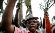 Internet Services Shut Down In Gabon Following Military Coup Attempt