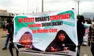 Supporters press for the release of Nigerian Shiite Muslim cleric Ibrahim Zakzaky on May 14, 2018, a day before his appearance in court to face criminal charges.  By PHILIP OJISUA (AFP/File)