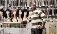 The Rise And Fall Of Afro Shops & Businesses In Germany