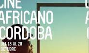 African Film Festival of Cordoba