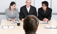 An Academic Job Interview