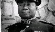 Lt. General Ankrah