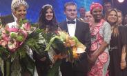 Miss Zambia UK Wins World Title