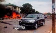 Gen. Buhari Escape Assassination Attempt in Kaduna Bomb Blast | Photos