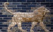 Babylon: Myth And Truth Or Summit Of The Cultural Property Of Others?
