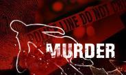 Ghanaian In Toronto Kills His Girlfriend