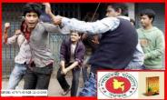 BISHWAJIT'S ((বিশ্বজিৎ) Life in the Street of Bangla!By Abdul Haye Amin.