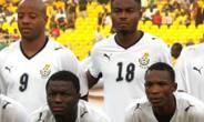 Ayeeko!!! Ghana