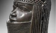 Commemorative head of an Oba, Benin, Nigeria, now in Museum of Fine Arts, Boston, USA.