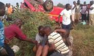 A fatal on accident Tema Motorway