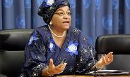 Johnson Sirleaf Of Liberia Wins 2017 Mo Ibrahim Prize For Achievement In African Leadership
