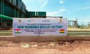 NPP - Canada On The Komenda Sugar Factory