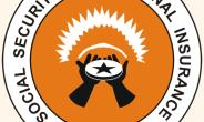 SSNIT In Another Stinky Deal: As It Sells 'Singer House' To Russians