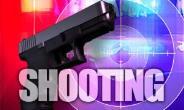Kumasi NDCOffice Shooting: Prime Suspect Pops Up