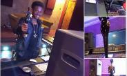 Korede Bello Grabs Another Award