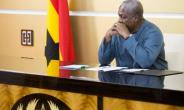 Under Fire  Mahama Urged To Resign Honourably