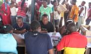 GHANA DECIDES: An Electoral Commission we can trust